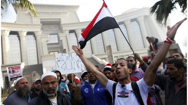 _64497695_egypt_protest