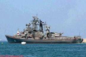 Kekuatan Laut Internasional dalam KonflikSuriah